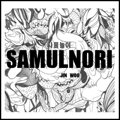 salmunori_thumb_new