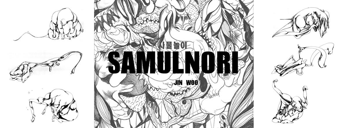 samulnori_beitrag
